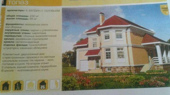 """Проект двухэтажного дома """"Топаз"""""""