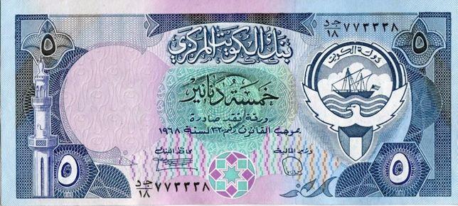 Кувейт 5 динар - 1980г.-P-14c-UNC