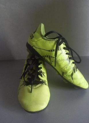 Кроссовки с шипами, бутсы adidas