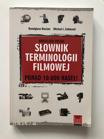 Słownik terminologii filmowej Remigiusz Bocian Michał Zabłocki