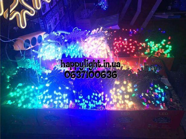 Профессиональные уличные гирлянды. LED гирлянда профи. Уличная бахрома