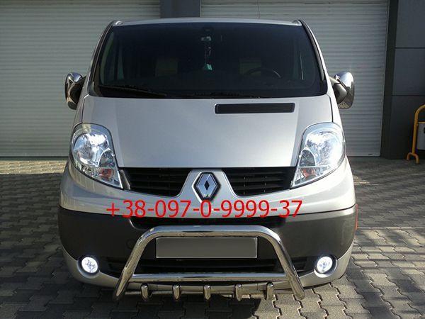 Кенгурятник Renault Trafic Opel Vivaro 2001-2021 бокові пороги захист