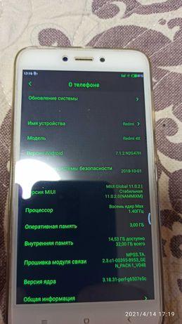 Телефоны Xiaomi 4x  две шт.