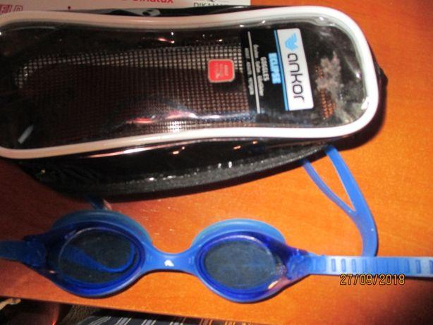Óculos para natação com bolsinha