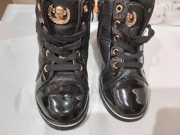 Buty dzieczece