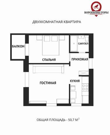 Продам 2х комнатную квартиру. S=50.7м2
