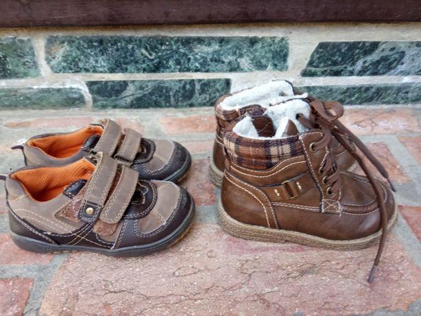 2 pary butów, rozmiar 22