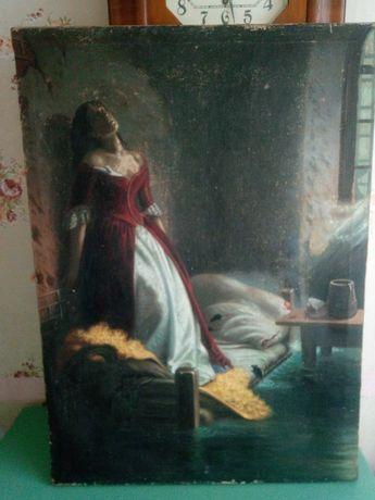 Картина  княгиня  Тараканова