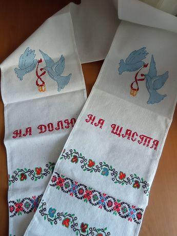 Рушник на свадьбу ручной работы