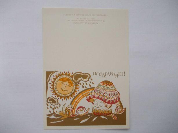 Почтовая открытка СССР 1987 г. – 8 шт.