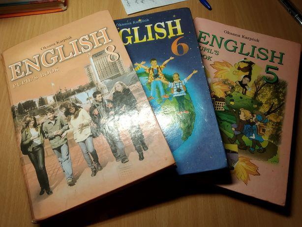 Школьный учебник английский язык Оксана Карпюк