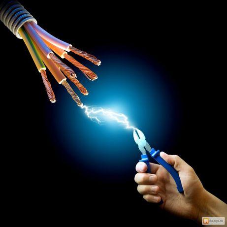 Электрик Помошная