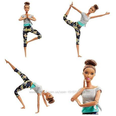 Шарнырная кукла Барби йога Made to move от Маттел, США