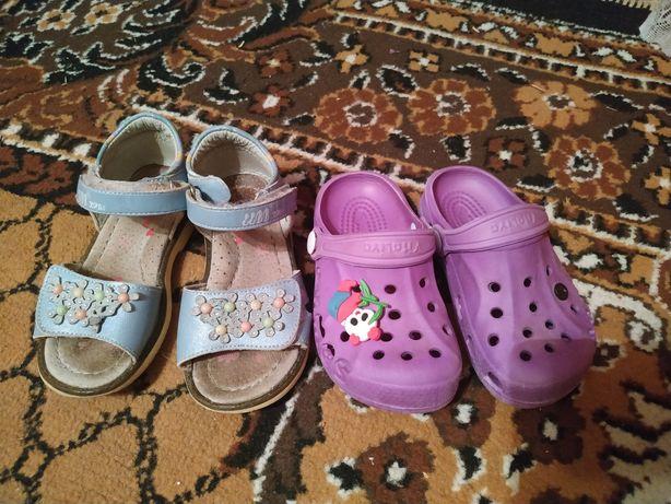 Босоножки и кроксы для девочки
