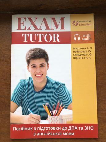 Exam turor ЗНО/ДПА