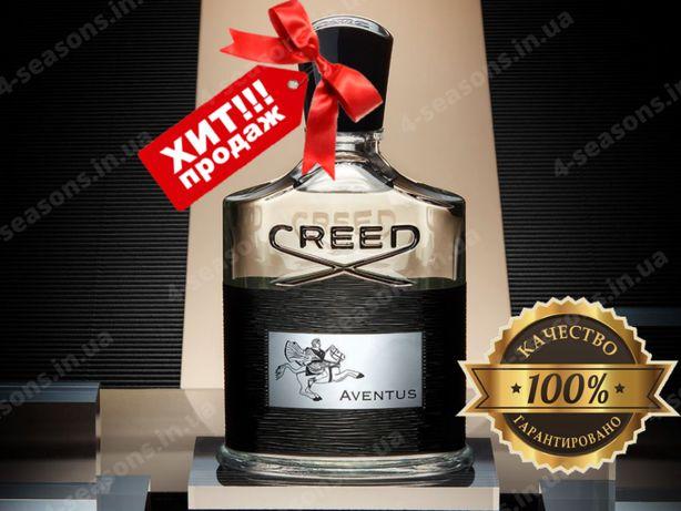 Подарок мужу, парню мужская туалетная вода, духи Creed Aventus 120мл