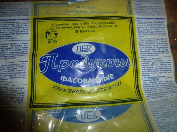 продам упаков, полиэт,для макаронных изделий в тубах с рисунком