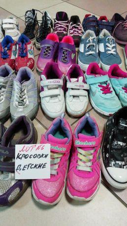 Продам обувь б\у оптом