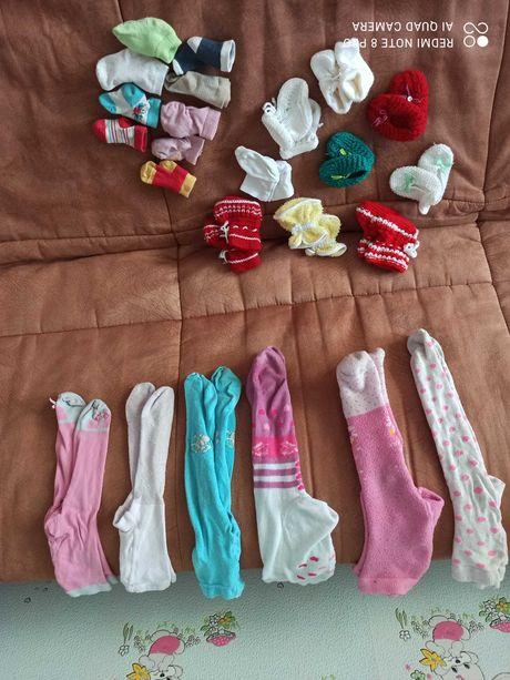 Лот Колготки, пинетки, носочки 0-12М носки колготы пакет для девочки