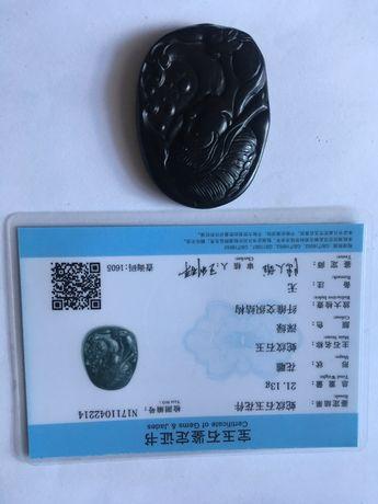 Wisior Jadeit Czarny Birma Certyfikat