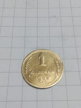Монеты для колекцыи.