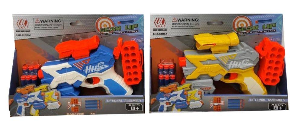 Pistolet na Strzałki Piankowe Zabawka Radom - image 1