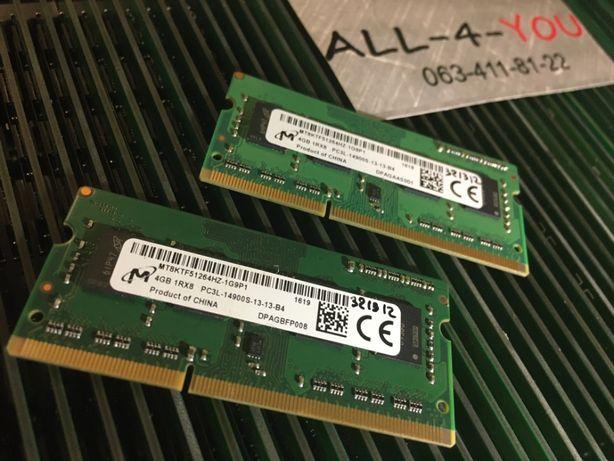 MICRON DDR3 4GB 1866 MHz pc3-14900s SO-DIMM Intel/AMD