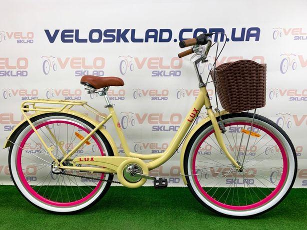 Велосипед для города с низкой рамой (155-170 см) DOROZHNIK LUX PH 3 ск