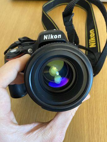 Obiektyw Nikkor 50 mm f/1.4G AF-S