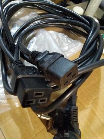 кабель электрический