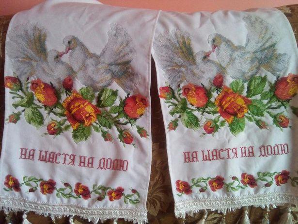 Весільний рушник вишитий чеським бісером