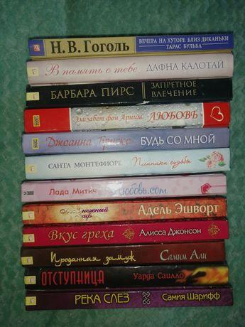 Книги по 40 гривен