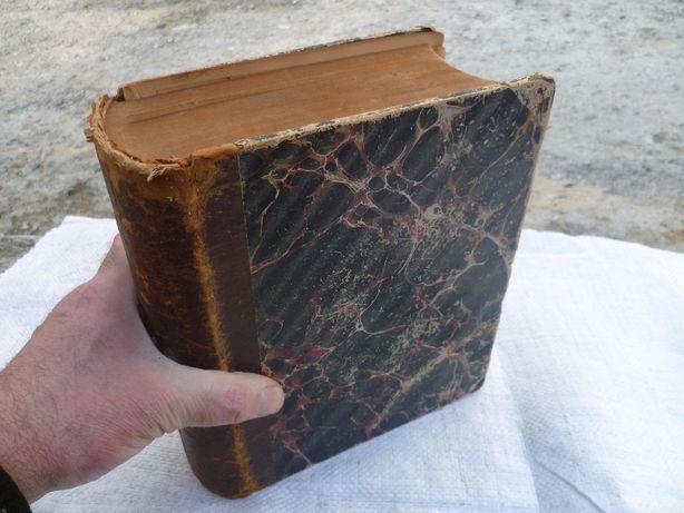 Вестник общественной гигиены 1900 г