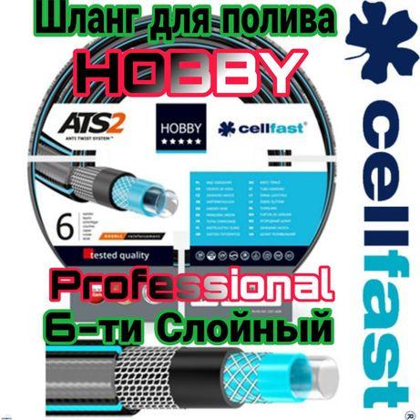 """Шланг для полива HOBBI 5-ти Слойный,для сада,Польша 1/2"""" 5/8"""" 3/4"""""""