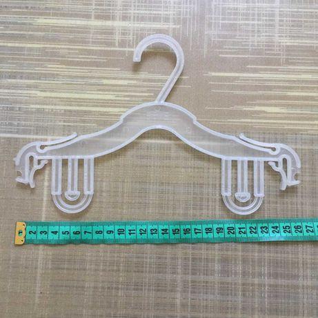 Bembi плечики вешалка тремпель детский детские для нижнего белья
