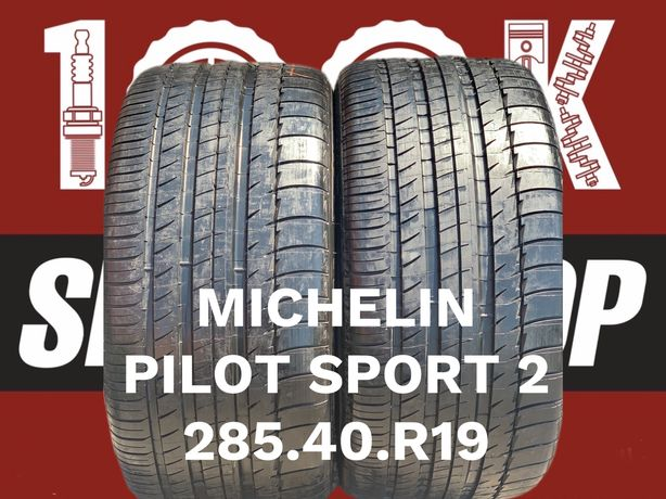 Шины БУ пара Michelin 285 40 R19 Pilot Sport 2 лето 100kshina.od