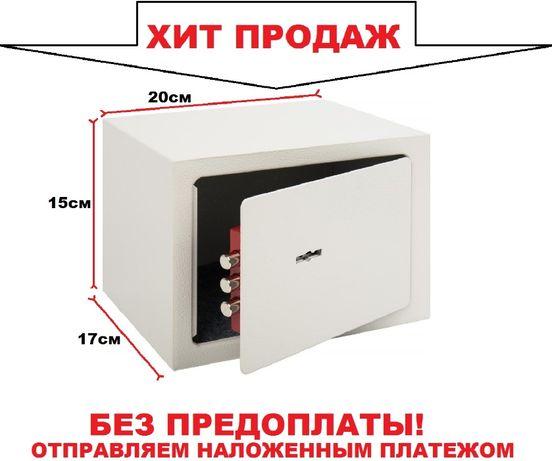 НОВЫЕ! Надежный мебельный сейф 20х17х15см. с ключевым замком.