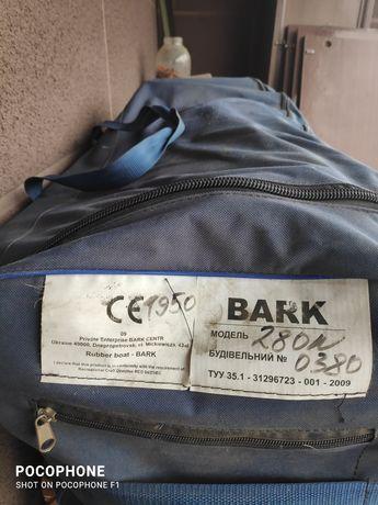 Надувная лодка Bark b-280N