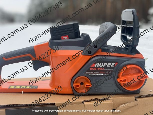 Аккумуляторная пила цепная RUPEZ RCS-40Li акумуляторная комплектация
