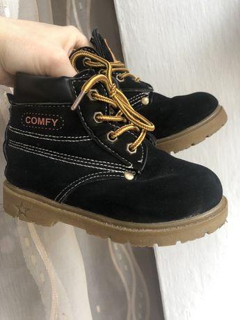 Ботинки черные детские на мальчика деми тимбеленды черевики дитячі