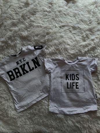 Koszulka I love milk kids life i hm 92 nyc