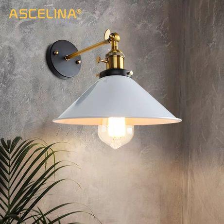 Винтажный светильник в стиле LOFT