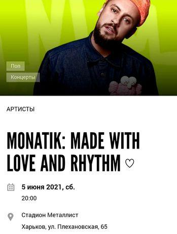 Билеты на концерт Монатика Monatik