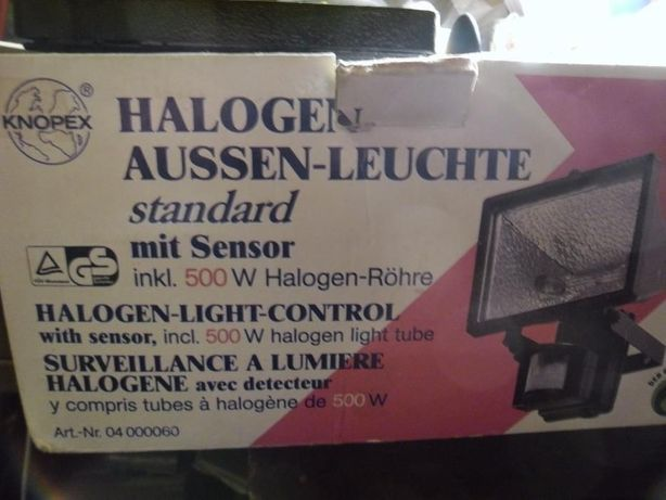 Светильник 500 Ватт с датчиком движения