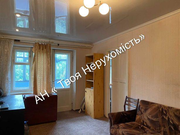Самая дешевая трёхкомнатная квартира на Подоле