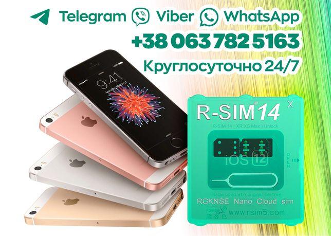 Gevey AIO/ X-sim R-SIM Разблокировка любого IPhone 6s/8 plus/X/Xr/Xs M
