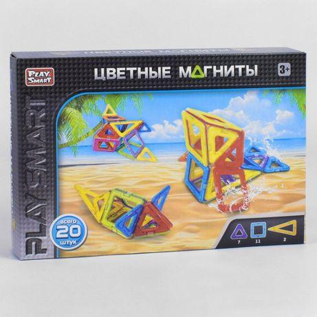 Магнитный конструктор Play Smart Цветные магниты 20 деталей