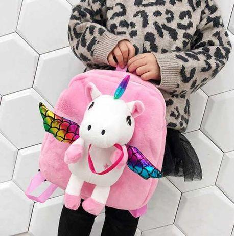 Детский рюкзак игрушка Единорог для девочек