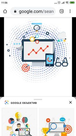 Настройка и сопровождение контекстной рекламы Google ads
