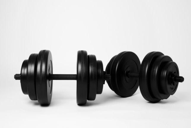 Гантели 2х18 kg